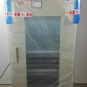 Sanyo pharmaceutical refrigerator MPR-720R Sanyo pharmaceutical refrigerator MPR-720R